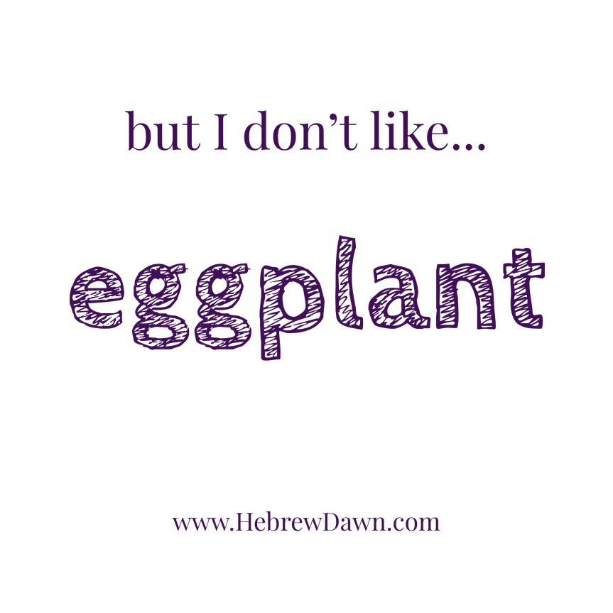 "HebrewDawn: the ""I thought I didn't like eggplant"" recipe"